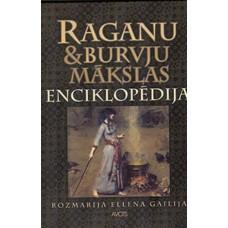 Raganu un burvju mākslas enciklopēdija