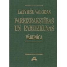 Latviešu valodas pareizrakstības un pareizrunas vārdnīca