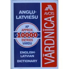 Angļu - latviešu vārdnīca 10 t.v. (plastikāta vāki)