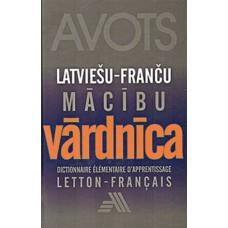 Latviešu - franču mācību vārdnīca
