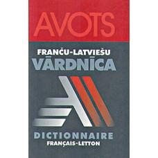 Franču - latviešu vārdnīca 10 t.v.