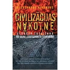 Civilizācijas nākotne